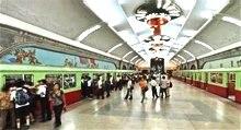 metrokorea