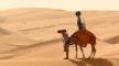 Met Google Street View door de Arabische woestijn